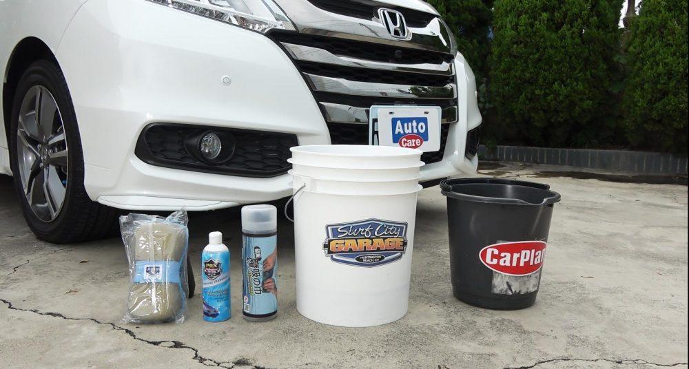 自助洗車 洗車工具