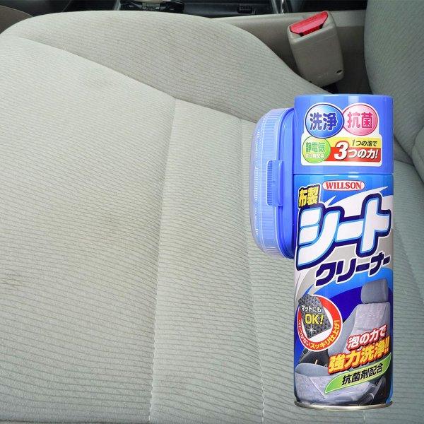 日本Willson 絨布清潔劑