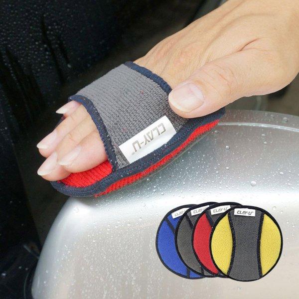 潤滑劑 磁土潤滑劑 美容黏土 磁土墊 磁土布